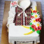 Торт у вигляді вишиванки на ювілей