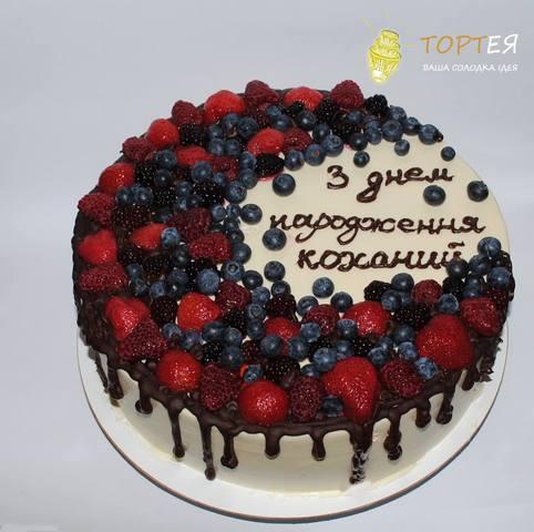 Кремовий торт з ягодами для коханого