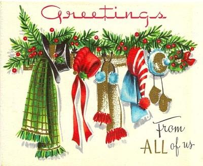 Подарунок на Різдво - листівка