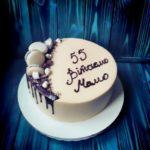 Кремовий торт для мами на 55 років