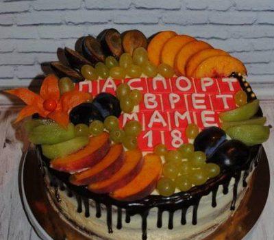 Торт з фруктами для мами