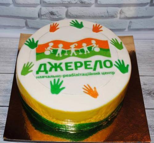 """Торт для реабілітаційного центру """"Джерело"""""""