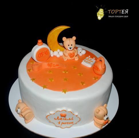 Оранжевий торт на рочок