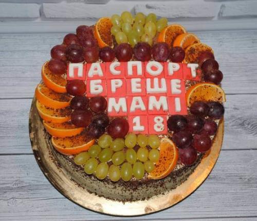 Безмастичний торт для мами на день народження