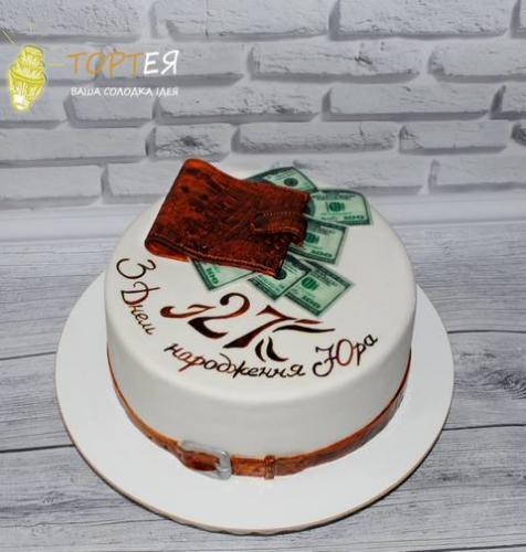 Чоловічий торт з гаманцем і грошима