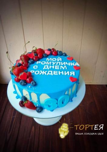 Торт з фруктами на 30 років