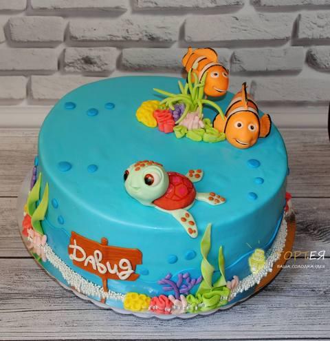 """Торт для хлопчика в тематиці """"В пошуках Немо"""""""