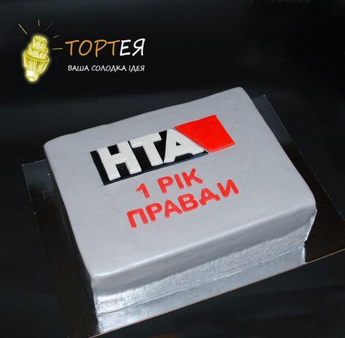 Торт на корпоратив для телеканалу НТА