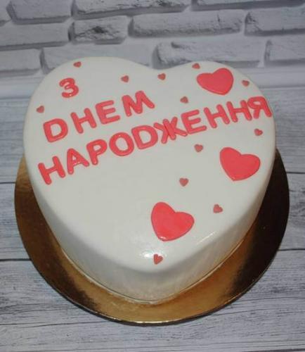 Торт-серце на день народженя