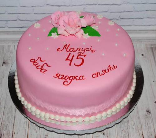 Святковий торт для мами