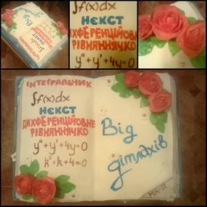 торт для вчительки