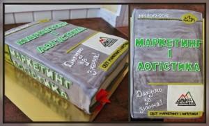 торт на замовлення для викладачів